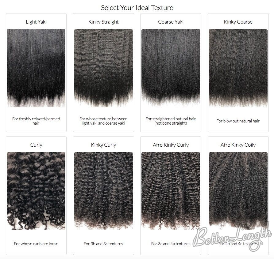 textured clip ins